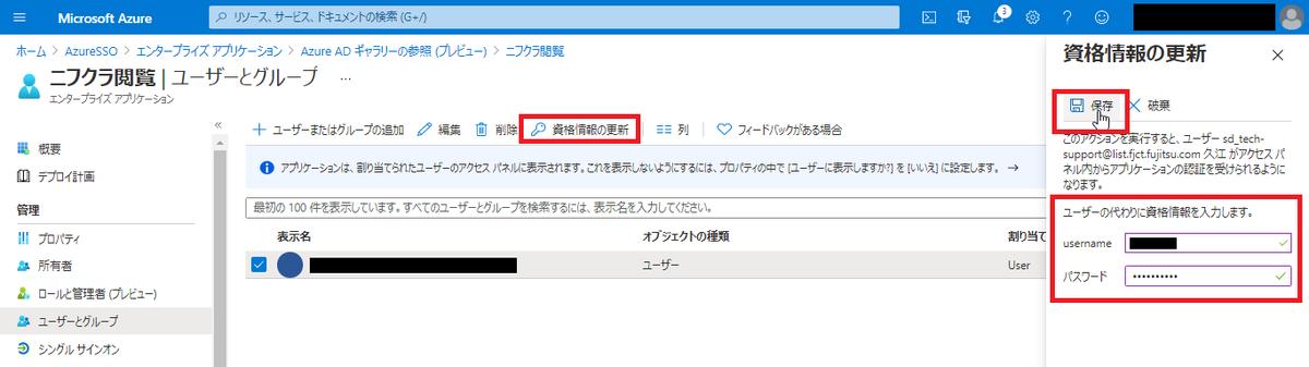 f:id:TechnicalAccountEngineer:20210326113115p:plain