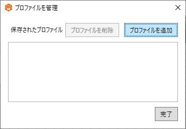f:id:TechnicalAccountEngineer:20210517172000p:plain