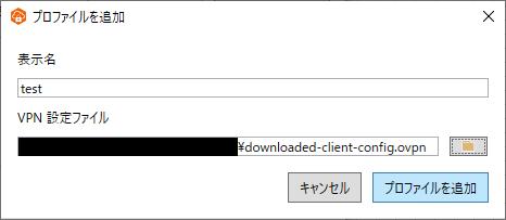 f:id:TechnicalAccountEngineer:20210517172010p:plain