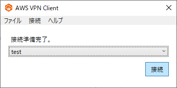 f:id:TechnicalAccountEngineer:20210517172038p:plain