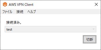 f:id:TechnicalAccountEngineer:20210517172048p:plain