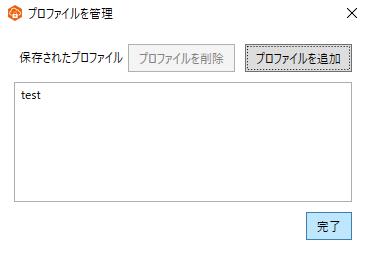 f:id:TechnicalAccountEngineer:20210517182905p:plain