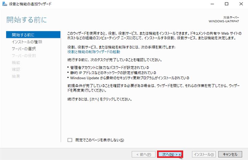 f:id:TechnicalAccountEngineer:20210804182118p:plain