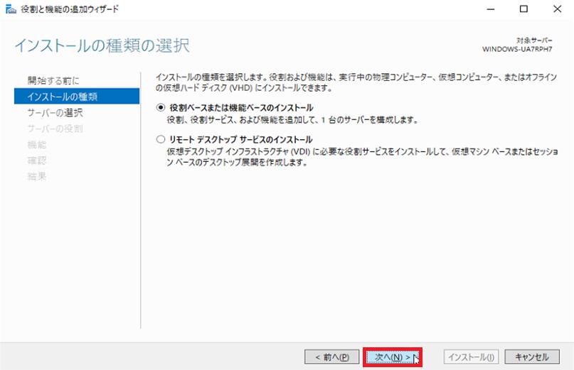 f:id:TechnicalAccountEngineer:20210804182549p:plain