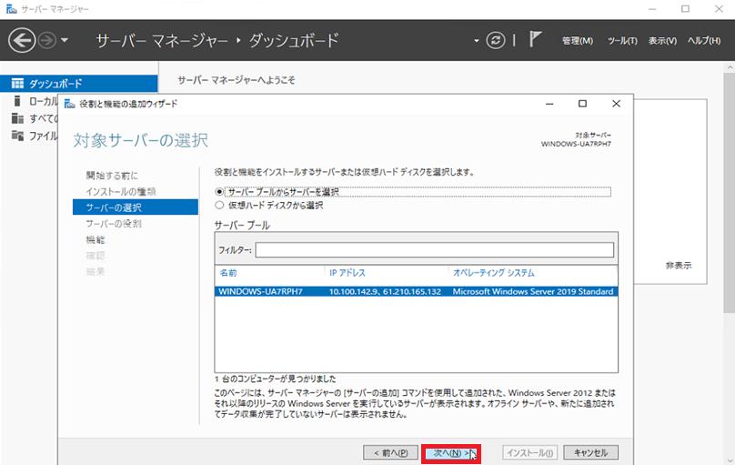 f:id:TechnicalAccountEngineer:20210804182915p:plain