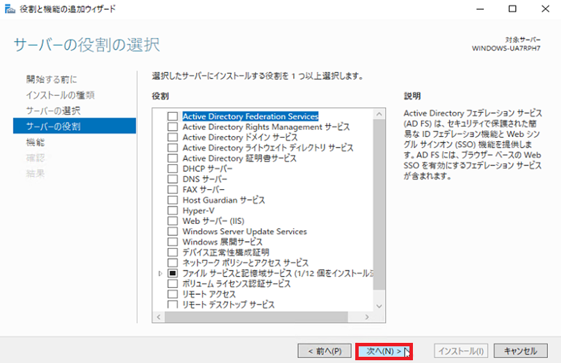 f:id:TechnicalAccountEngineer:20210804182954p:plain