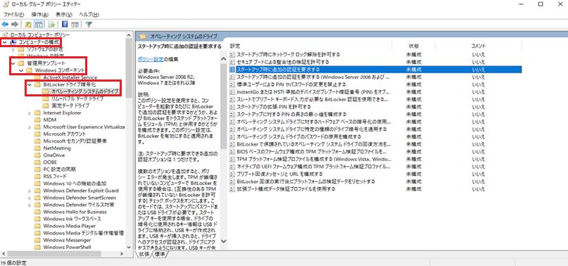 f:id:TechnicalAccountEngineer:20210804184037p:plain