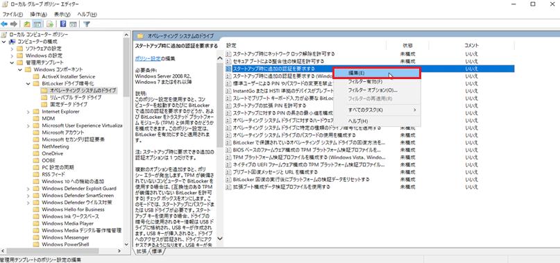 f:id:TechnicalAccountEngineer:20210804184320p:plain