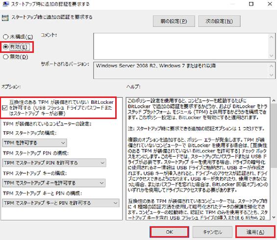 f:id:TechnicalAccountEngineer:20210804184441p:plain