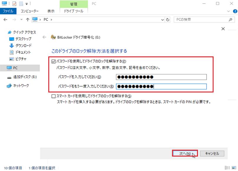 f:id:TechnicalAccountEngineer:20210804191754p:plain