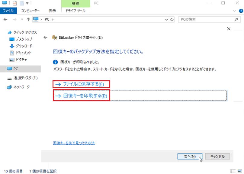 f:id:TechnicalAccountEngineer:20210804191844p:plain