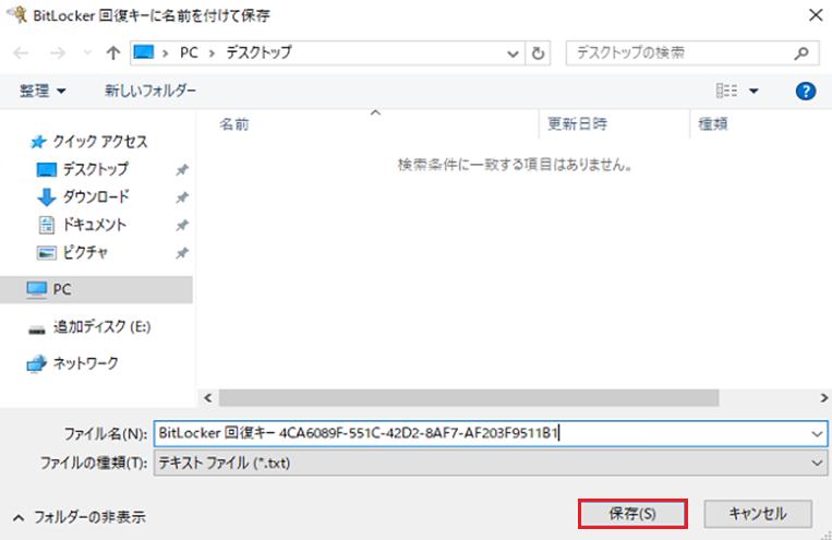 f:id:TechnicalAccountEngineer:20210804192050p:plain