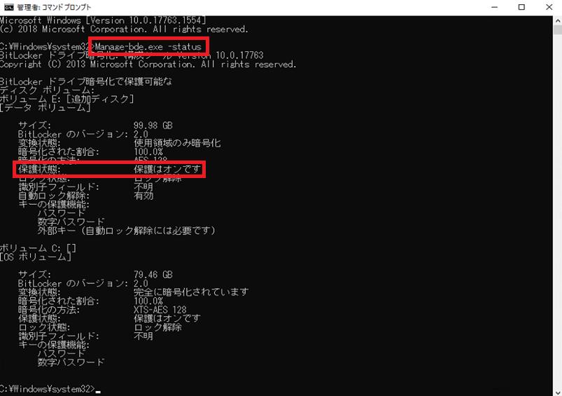 f:id:TechnicalAccountEngineer:20210820183613p:plain