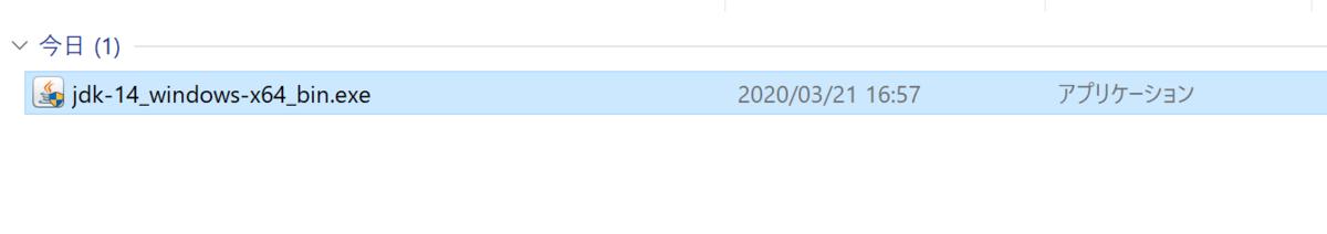 f:id:TechnologyShare:20200321175558p:plain