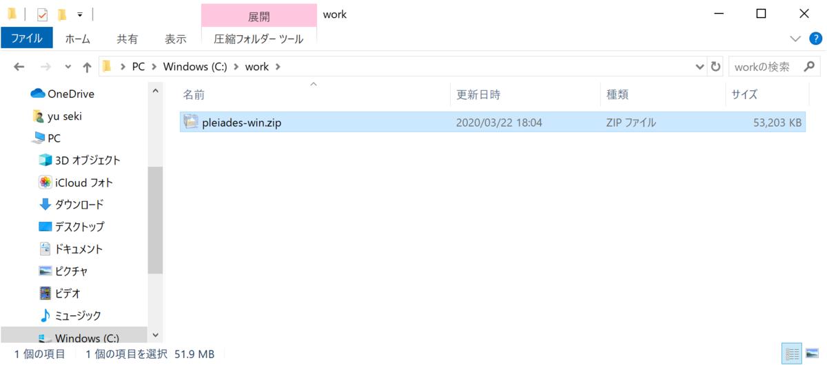 f:id:TechnologyShare:20200322180832p:plain