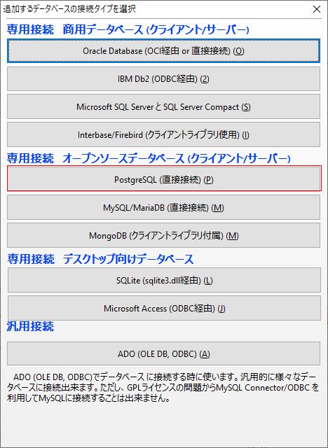 f:id:TechnologyShare:20200411160824p:plain