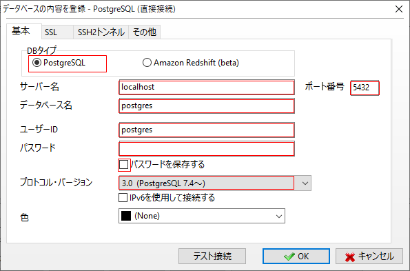 f:id:TechnologyShare:20200411161322p:plain