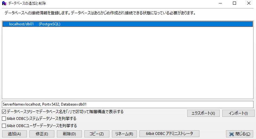 f:id:TechnologyShare:20200411162609p:plain
