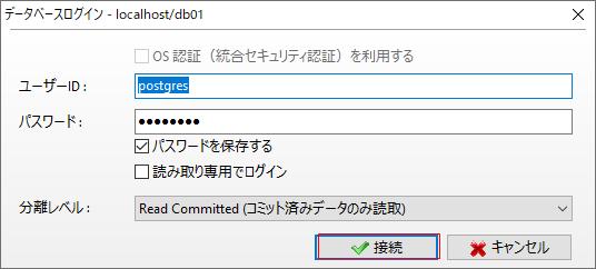 f:id:TechnologyShare:20200411163344p:plain