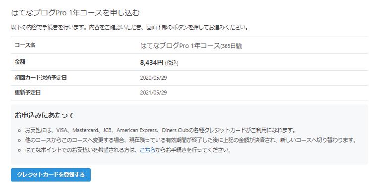 f:id:TechnologyShare:20200603232743p:plain