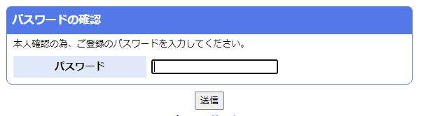 f:id:TechnologyShare:20200603233238p:plain
