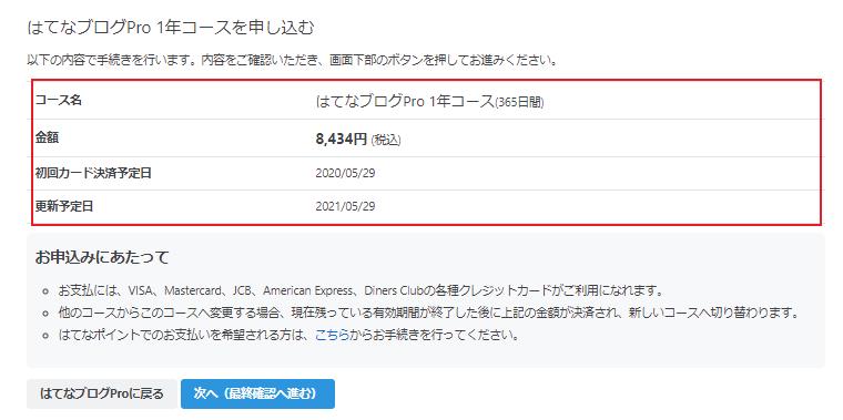 f:id:TechnologyShare:20200603233907p:plain