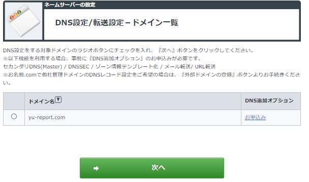 f:id:TechnologyShare:20200607125415p:plain