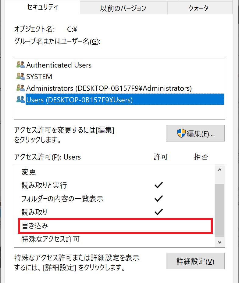 f:id:TechnologyShare:20200802161559p:plain