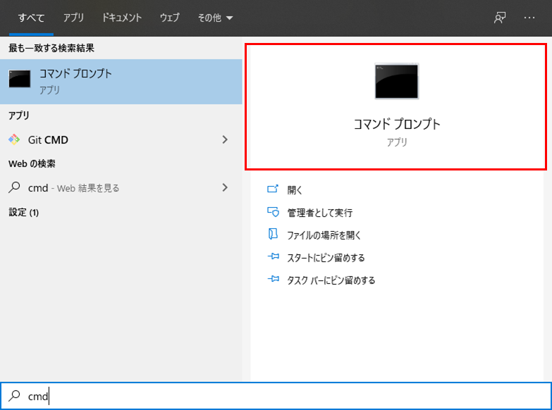 f:id:TechnologyShare:20200819172743p:plain