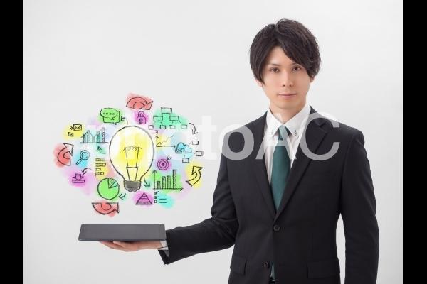 f:id:TechnologyShare:20200907202325j:plain
