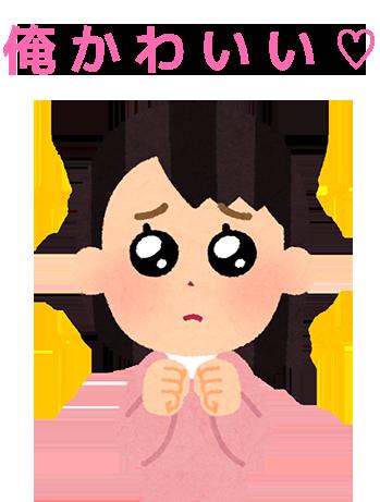 f:id:Teco_Ueno:20200722193625p:plain