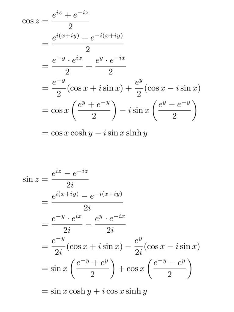 複素解析をざっとまとめるー8(様々な複素関数その4) - 霧ねこNote