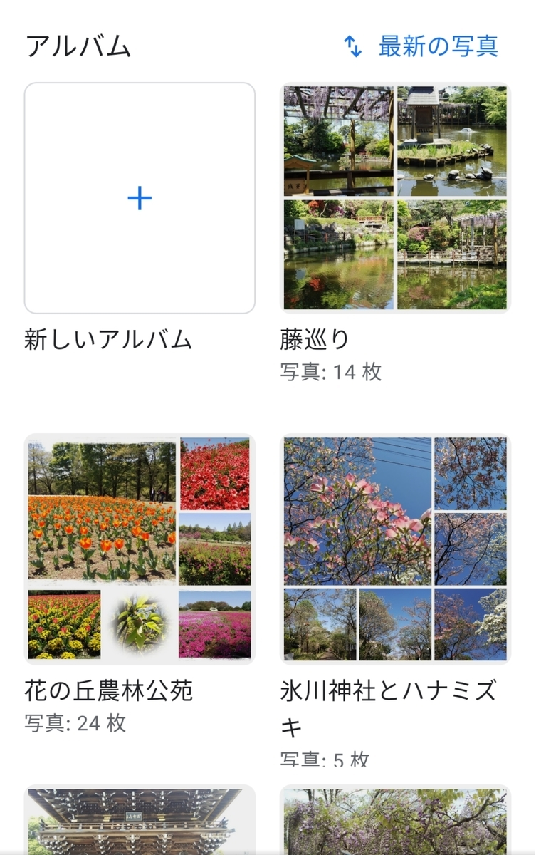 f:id:Tekubura:20210418095128j:plain