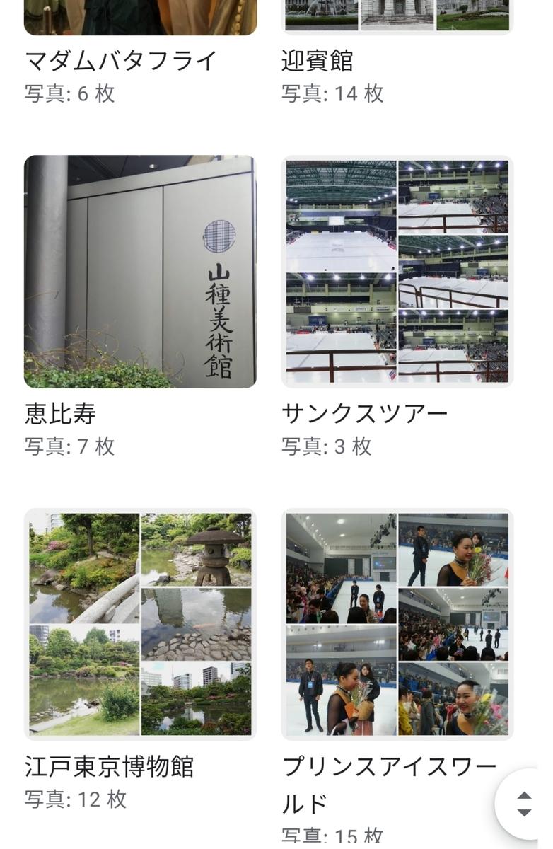 f:id:Tekubura:20210418095216j:plain