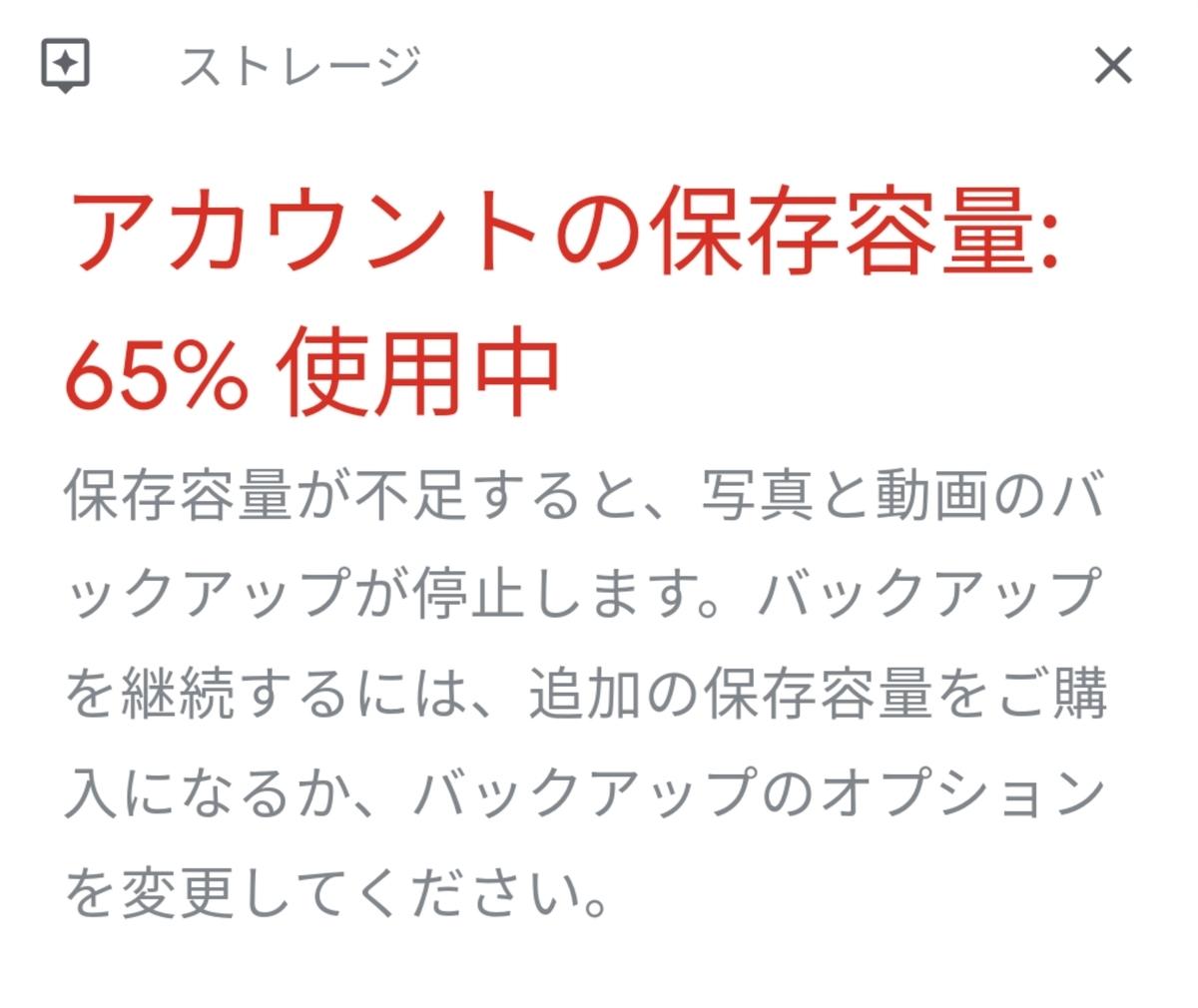 f:id:Tekubura:20210418095452j:plain