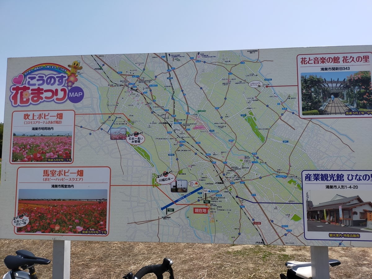 f:id:Tekubura:20210510233424j:plain