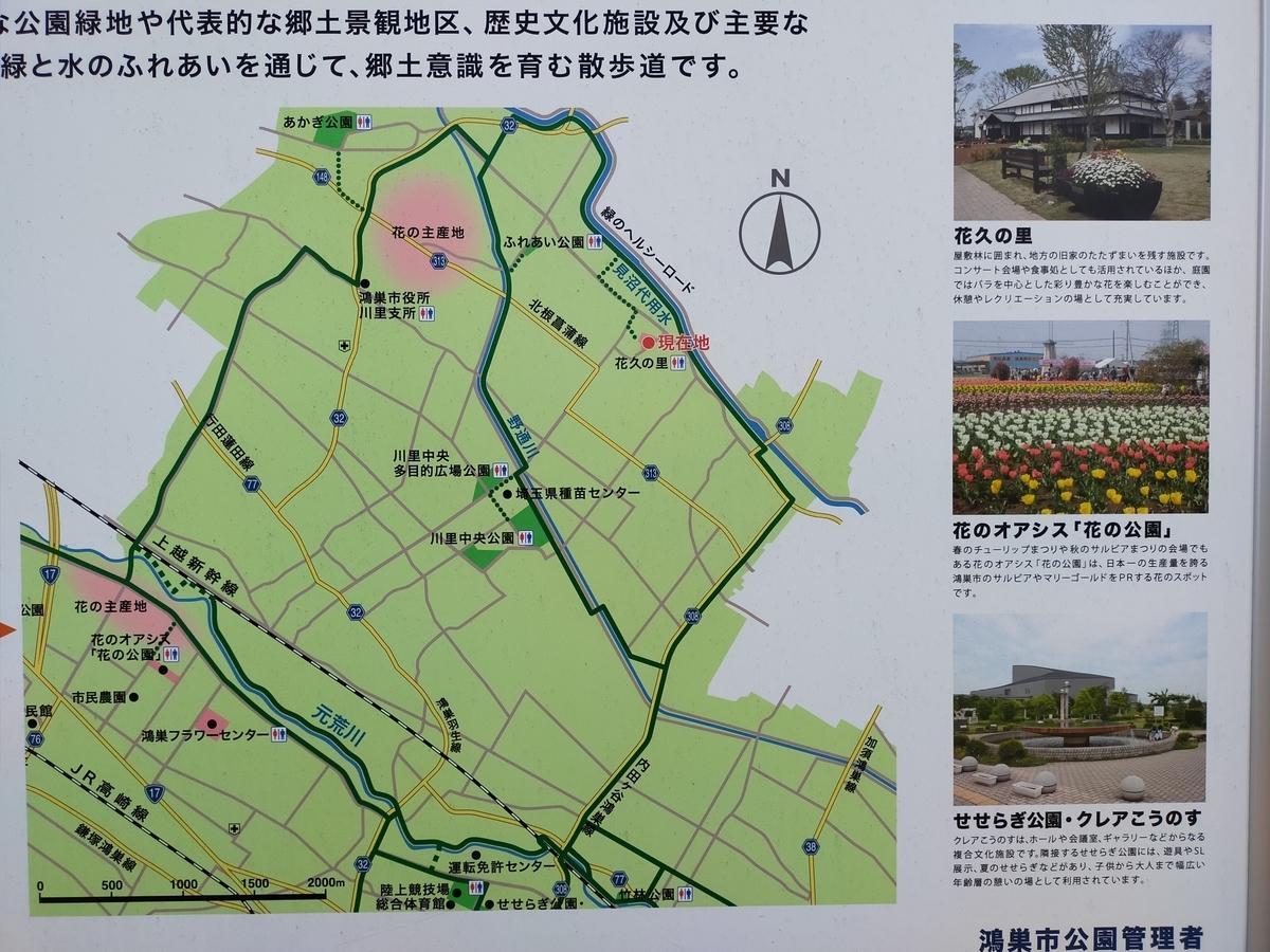 f:id:Tekubura:20210512150323j:plain