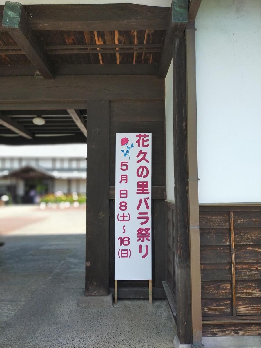 f:id:Tekubura:20210512150920j:plain