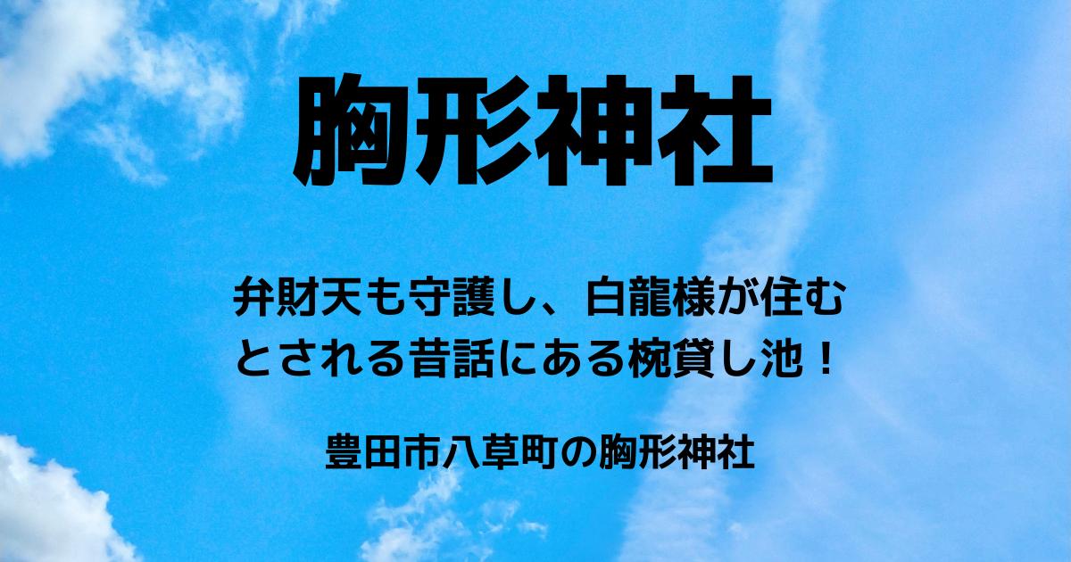 f:id:TenPaPa:20210327132810p:plain