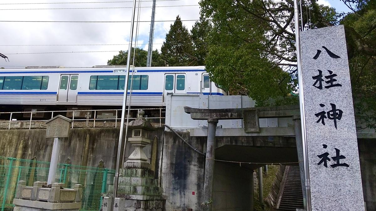 八柱神社の参道をよぎる電車