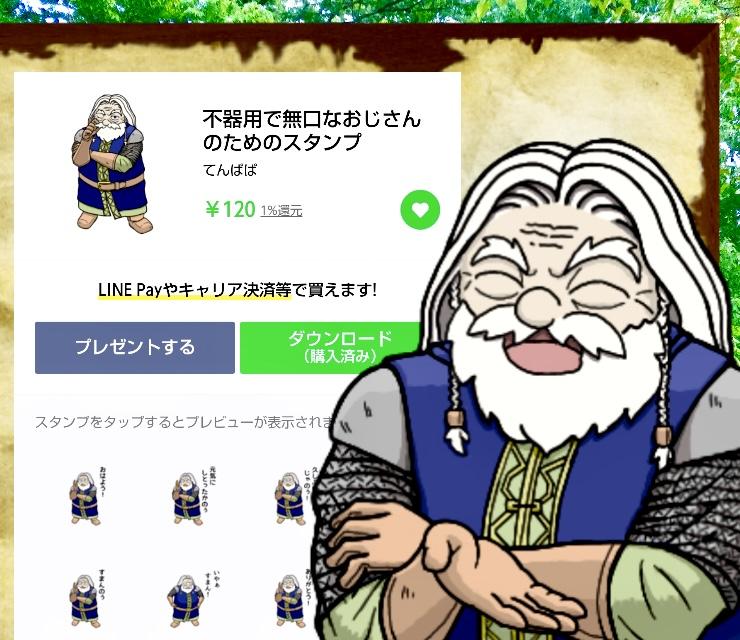f:id:TenPaPa:20210507194430j:plain