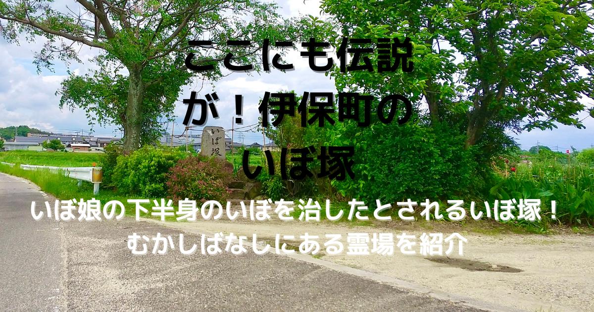 f:id:TenPaPa:20210606181112p:plain