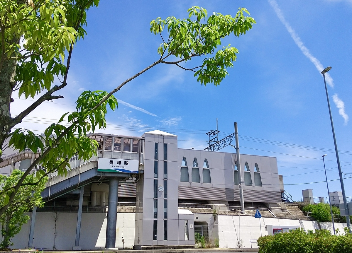 愛知環状鉄道線・貝津駅