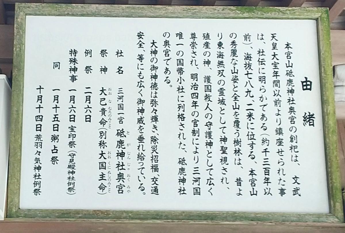 shrine's historywriting