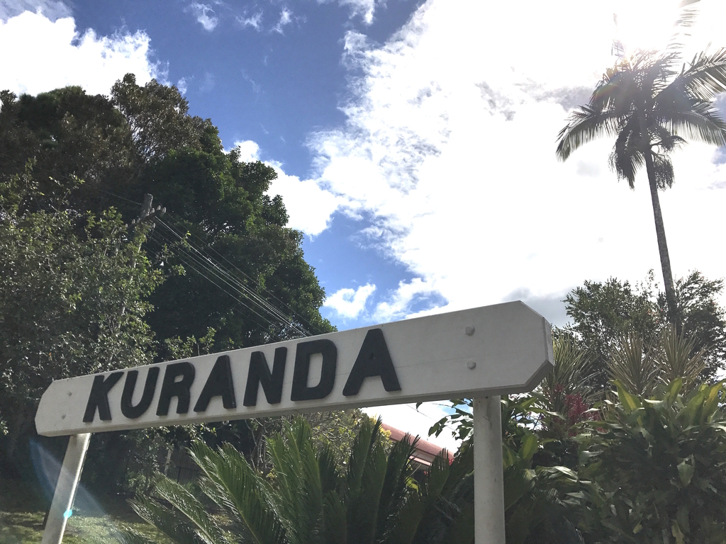 キュランダ村 世界遺産
