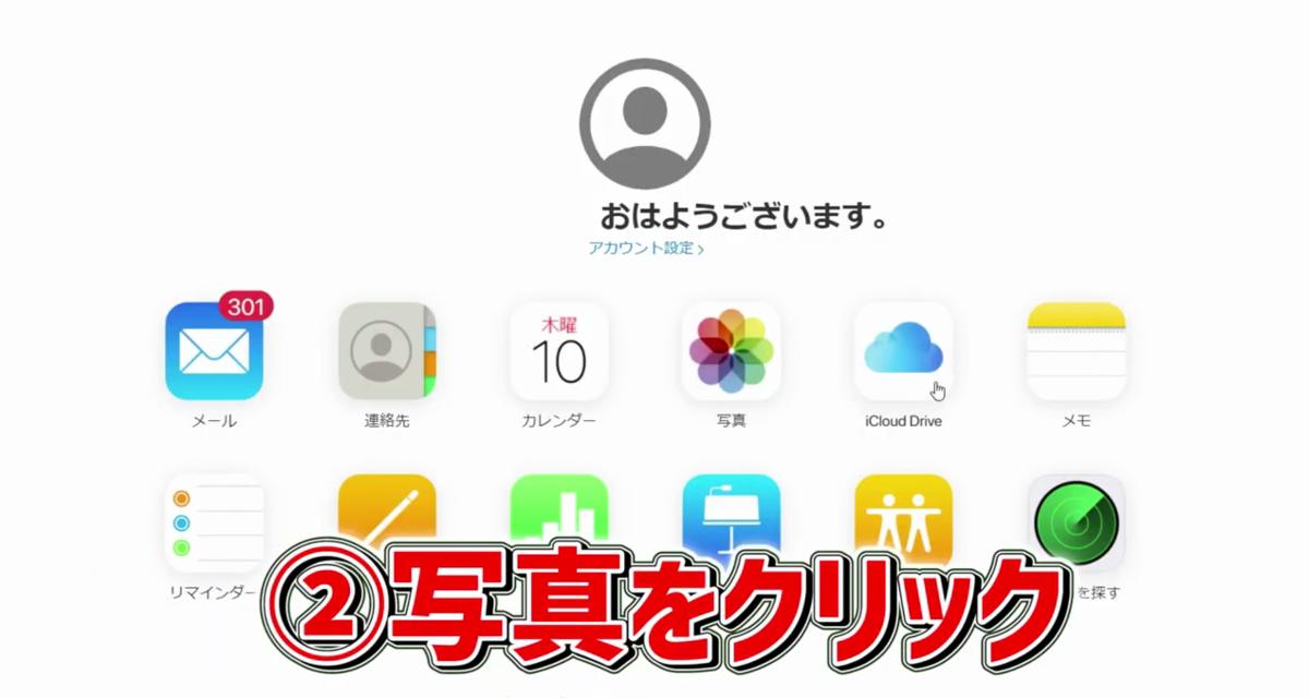f:id:TenorshareJapan:20210622190724p:plain