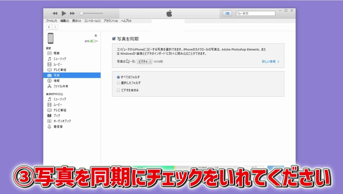f:id:TenorshareJapan:20210623123426p:plain
