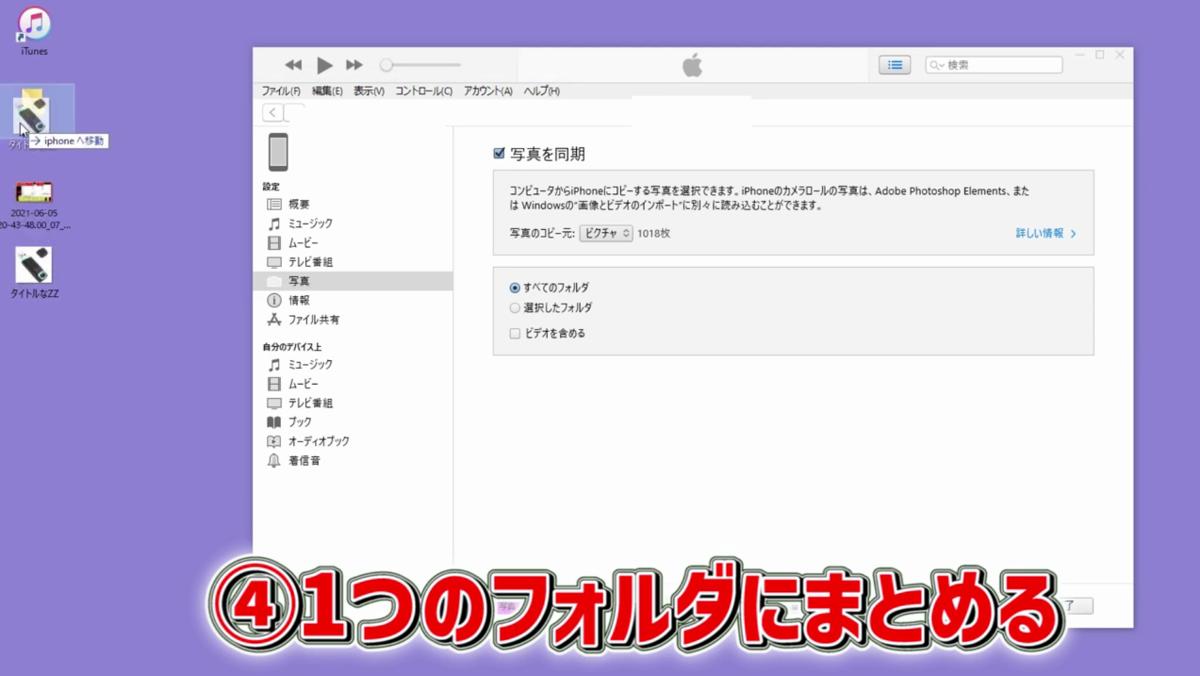 f:id:TenorshareJapan:20210623123431p:plain