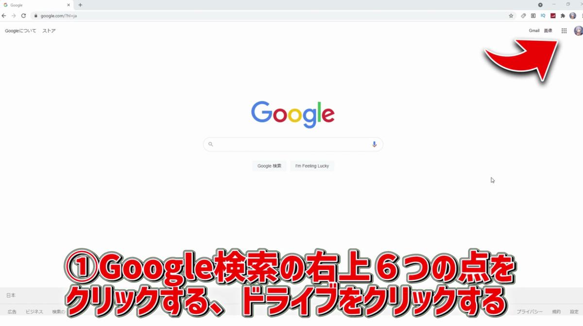 f:id:TenorshareJapan:20210623124244p:plain