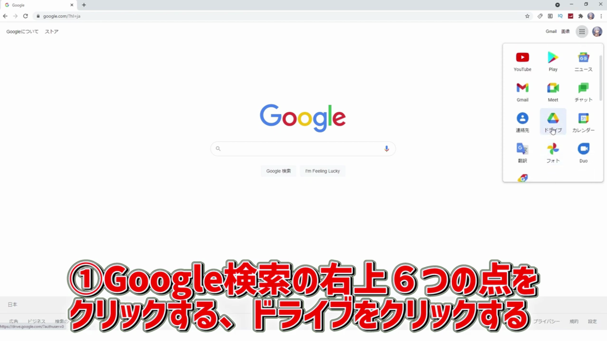 f:id:TenorshareJapan:20210623124313p:plain